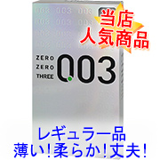 LP145200.jpg