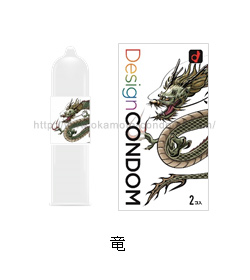 竜デザインコンドームイメージ