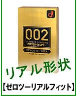 手袋「OG005サーモ発泡」